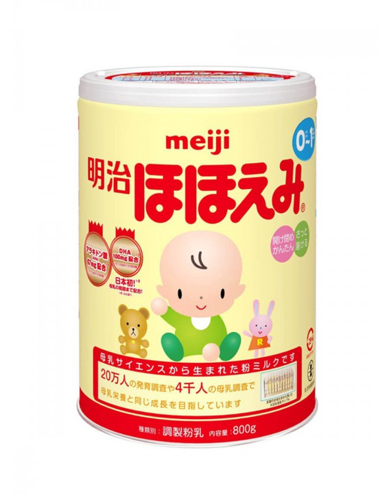 Baby milk powder meiji